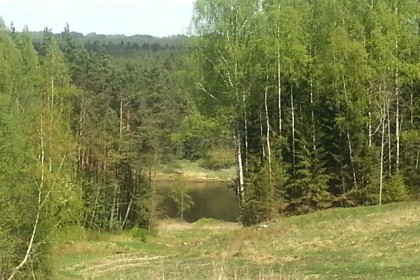Skats uz Daugavu