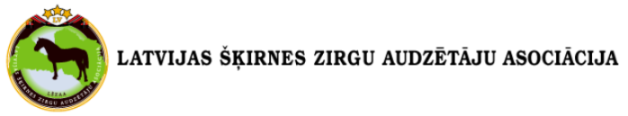 LSZAA_logo